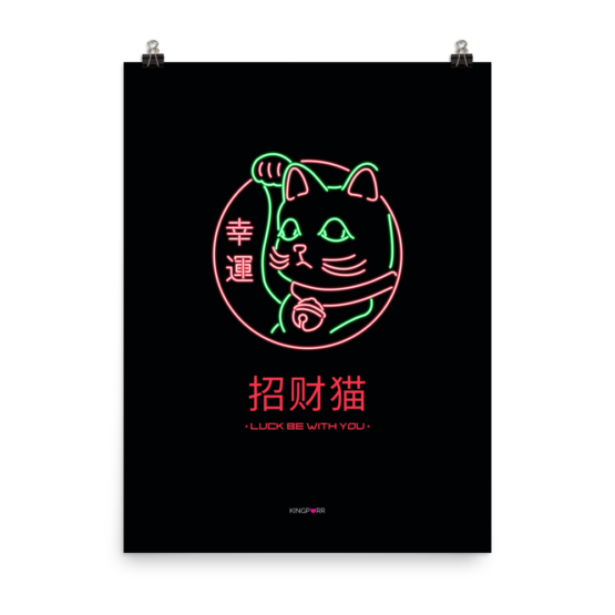 neon lucky cat poster 18x24 wall