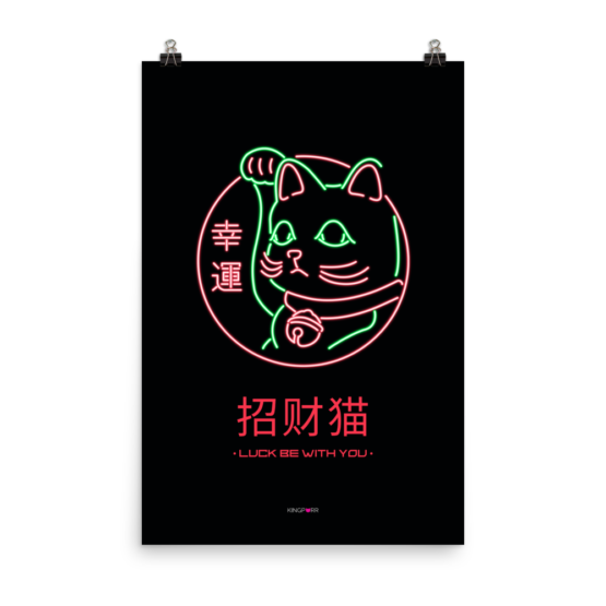 neon lucky cat poster 24x36 wall