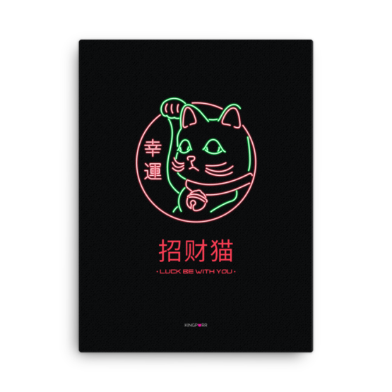 lucky cat canvas 18x24 wall